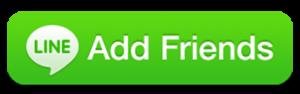 Line_add_friend3-300x94 ถุงซิปล็อค ถุงฟอยด์   ช่วยยืดระยะเวลาการเก็บรักษาอาหารได้นานขึ้น