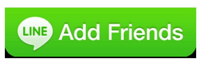 Line_add_friend3 ทำความรู้จักกับถุงฟอยซีลทั้ง 3 ด้านว่ามีกี่ประเภท
