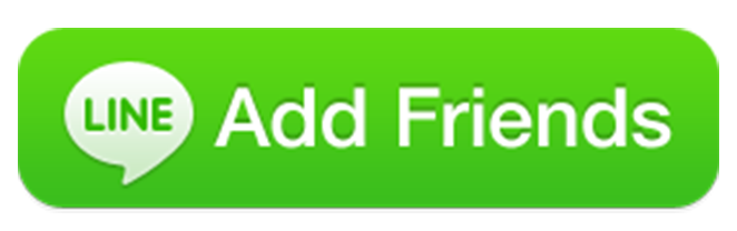 Line_add_friend3 โรงงาน ผลิตซองฟอยด์